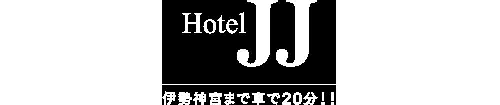 Jj ホテル